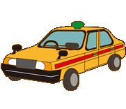 タクシーの燃料